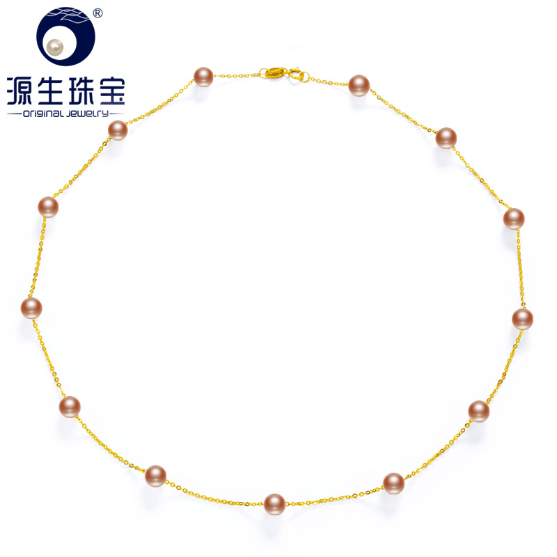 [YS] 18K Solid Gold 5-5.5mm Natural Cultured Pink Freshwater Pearl Necklace For Women 1000pcs 0402 18k 18k ohm 5