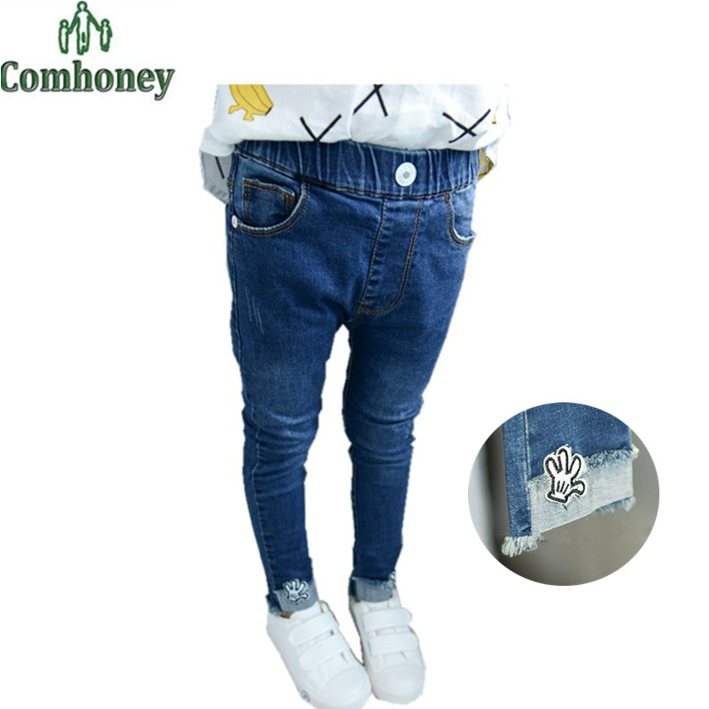 Online Get Cheap Skinny Jeans Kids -Aliexpress.com | Alibaba Group