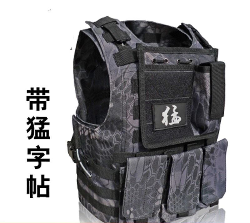 Upgraded version of the CS special tactical vest vest American field equipment thickening tactical vest airsoft adults cs field game skeleton warrior skull paintball mask
