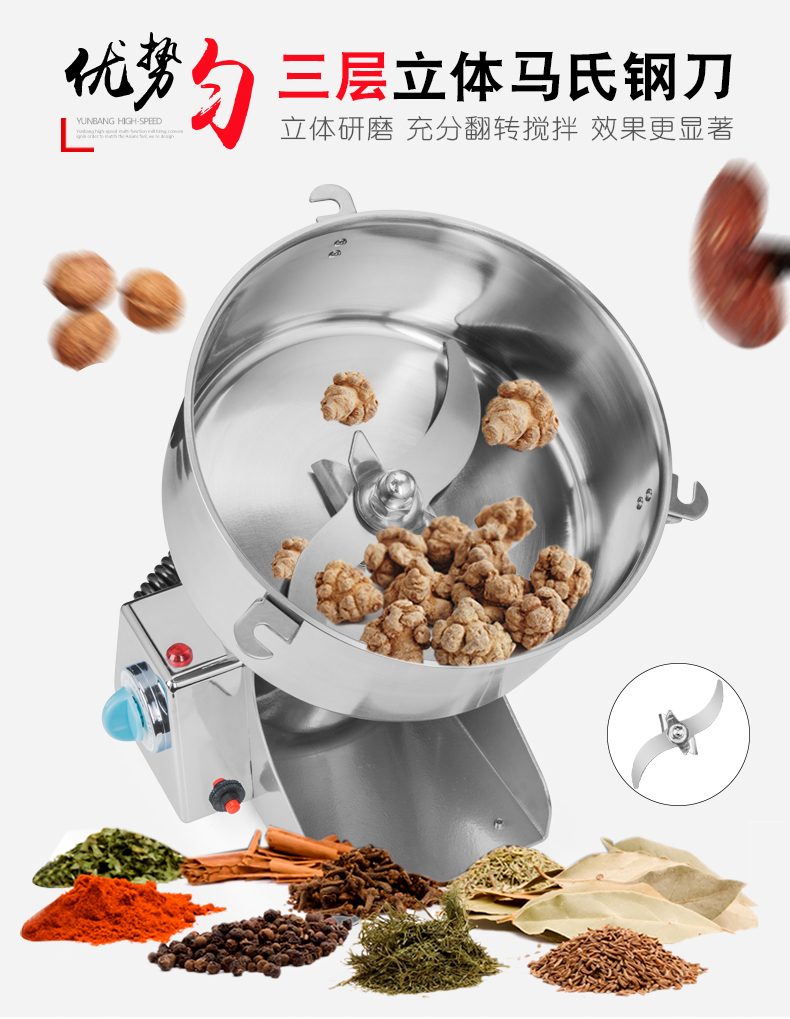 Grinder 2500g Large-scale Crusher Household  Steel Mill Commercial Powder Machine Ultra-fine Grinding Machine Stainless Mill 14
