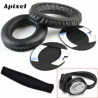 High Quality Cushion Headphone Replacement Ear Pads Headband Earpads Set For Bose QC15 QC2 QuietComfort Headphones