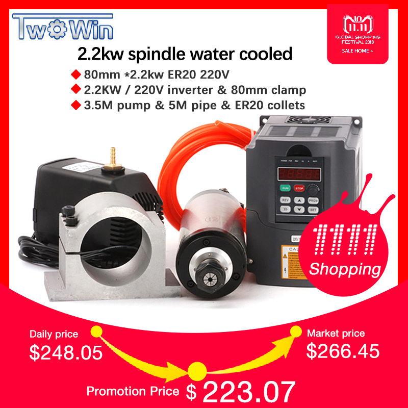 цена на Water Cooled Spindle Kit 2.2KW CNC Milling Spindle Motor + 2.2KW VFD + 80mm clamp + water pump/pipe +13pcs ER20 for CNC Router