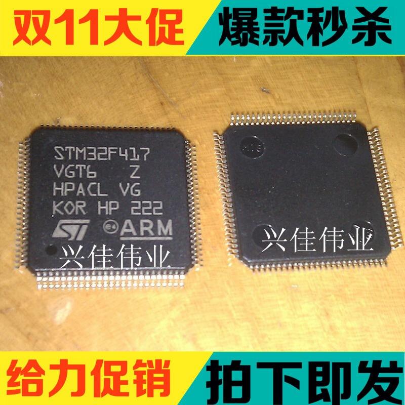 STM32F417VGT6 STM32F417  new кухонная мойка ukinox stm 800 600 20 6