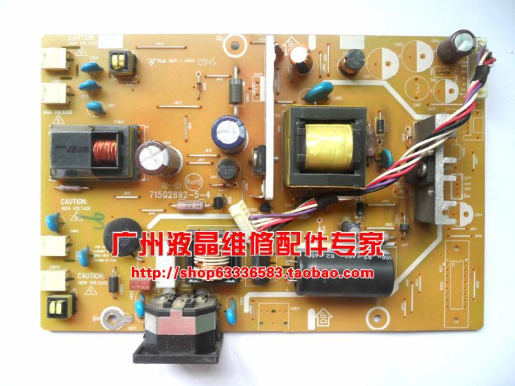 Free Shipping>Original 100% Tested Work  G2218wg  221V2 power board T281W high-pressure plate 715G2892-5-4 free shipping tpv 2036 power board 715g2892 2 3 pressure plate original 100% tested working