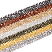 5m/lot Silver Gold Rhodium Bronze Color Necklace Chains Bulk For DIY Necklaces Jewelry Making Findings Accessories Wholesale