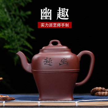 delightful serenity of seclusion purple clay pot strength YiShuShi pure hand engraved paint pot of wholesale and retail
