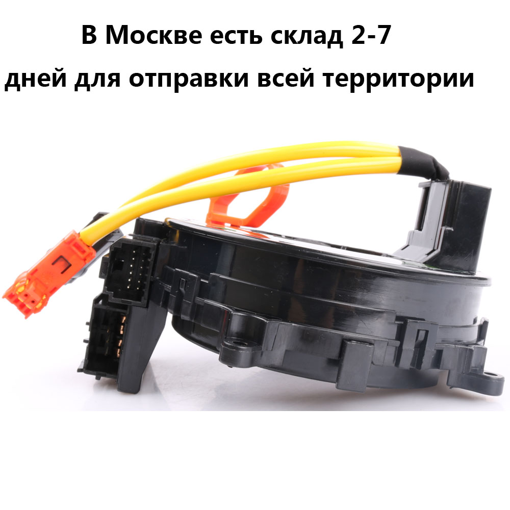 Image 3 - 84306 60080 84306 07040 Sub assy Contact for Toyota Land Cruiser Prado 120 4runner TRJ12 LX470  LEXUS ES300-in Coils, Modules & Pick-Ups from Automobiles & Motorcycles