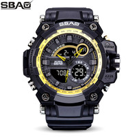 SBAO 2017 New Arrival Multi Functional Men S Electronic Watch Outdoor Sports Waterproof LED Luminous Watches