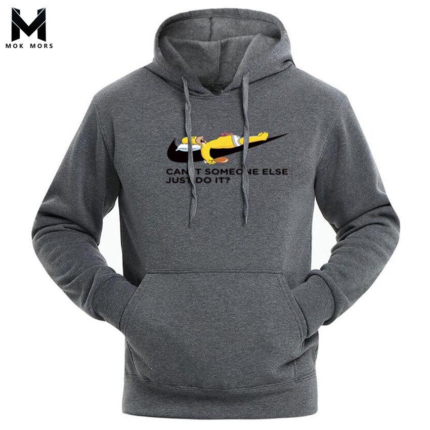 2017 Hot Sale New Autumn Winter Men Fashion Sweatshirt Mens