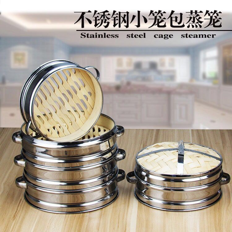 2 capas de acero inoxidable de bambú Cage vaporizador cesta de cocina utensilios de cocina para Dumpling pescado arroz verduras calentamiento cesta de vapor