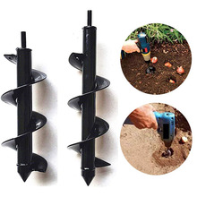 Garden Auger Spiral Drill Bit Flower Planter Bulb Shaft Yard Gardening Bedding Planting Hole Digger Tool home tools