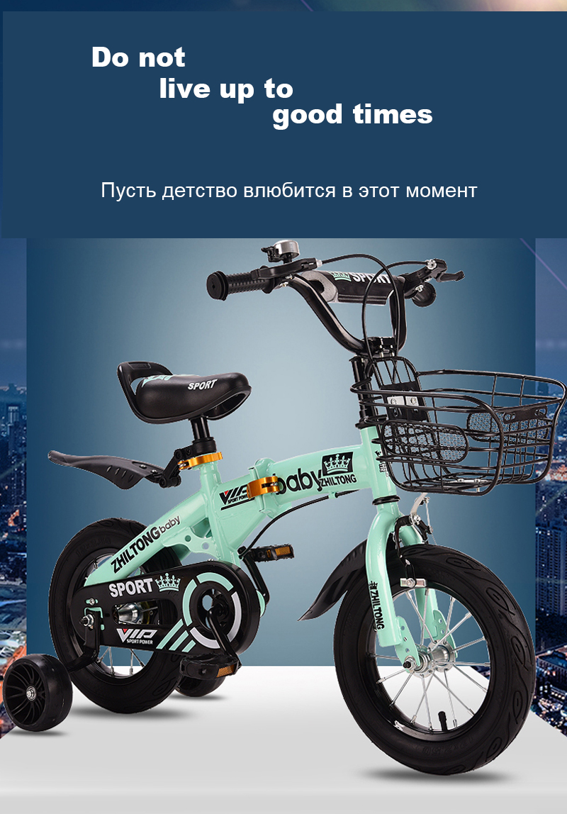HTB1L6G8XRiE3KVjSZFMq6zQhVXak New children's bicycle Boys and girls cycling bike 12/14/16/18 inch folding kid's bicycle Light students bicycle