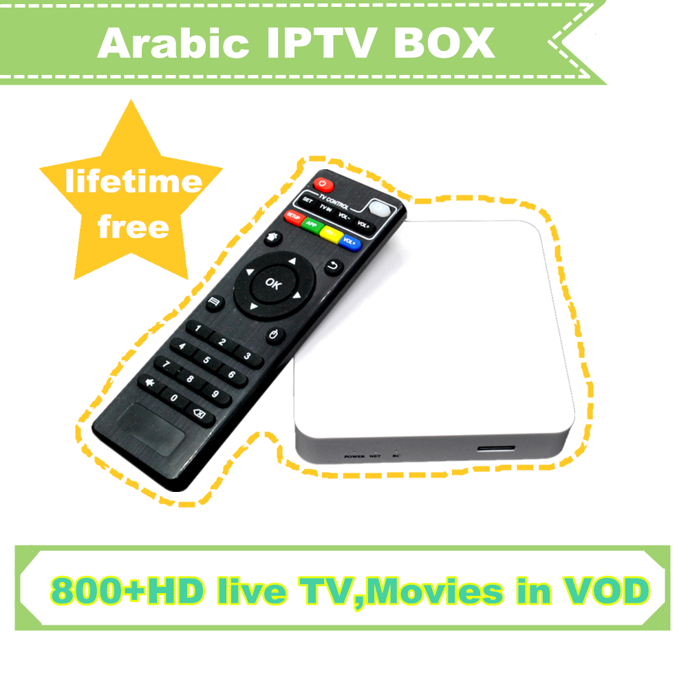 lifetime arabic iptv box, 800+ arabic africa french sports channels