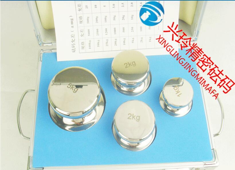 F1 Grade 4 pcs 1 kg-5 kg 304 Acier Inoxydable Numérique Échelle Étalonnage Kit Set w Certificat, précision Emballé