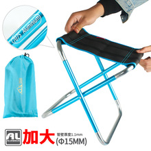 Outdoor large folding chair portable