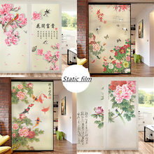 Window film Static glass window sliding door Glass sunscreen sticker Flower decoration