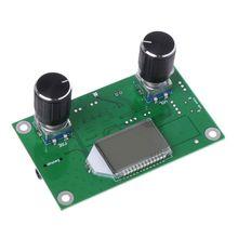 1 pc 87 108 dsp & pll液晶ステレオデジタルfmラジオ受信機モジュール + シリアル制御