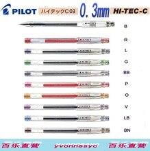 PILOT HI TEC C 0.3มม.Ultra Fine BLLH20C3ปากกาเงิน8ชิ้น/ล็อต