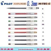 PILOT HI TEC C 0.3mm ultra fine BLLH20C3 financial pen 8pcs/lot