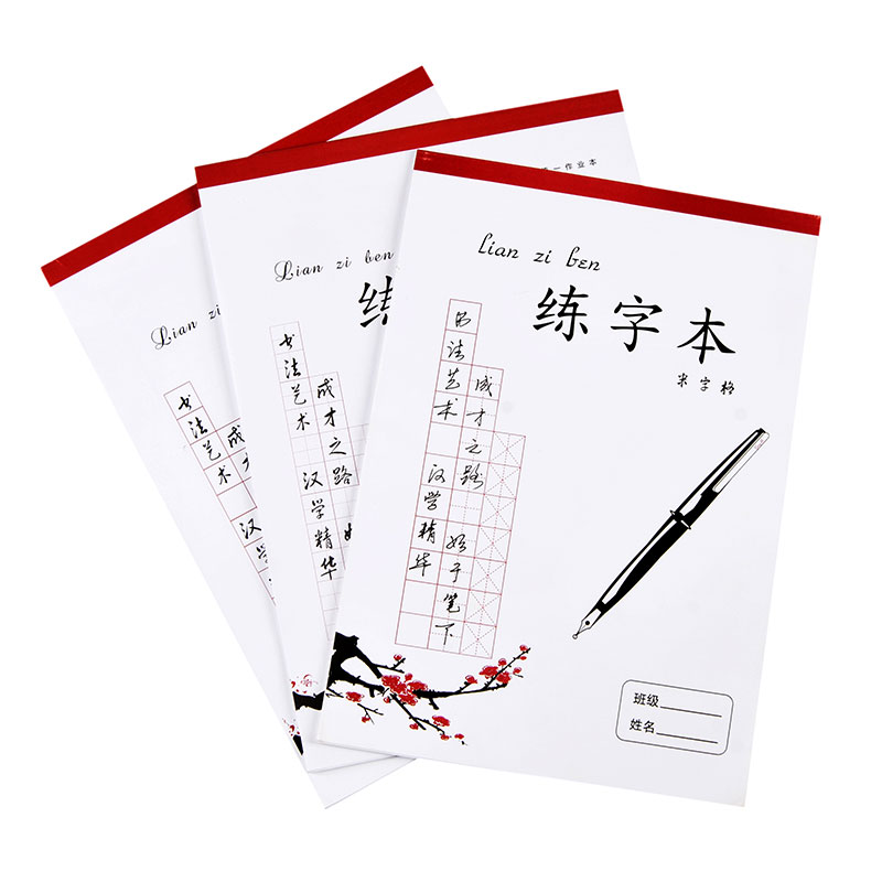 3 Books Chinese Character Writing Grid Rice Square Exercise Book For Beginner For Chinese Practice ,260mm*185mm,