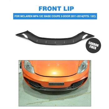 Carbon Fiber Lip Spoiler Kin voor McLaren MP4-12C Base Coupe 2-Deur 2011-2014 Auto Accessoires