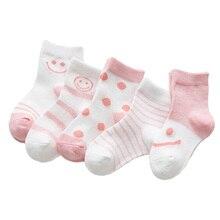 MAINEOUTH 5 Paare / Los Sommer Cool Mesh Neugeborene Infant Baby Mädchen und Jungen Socken Baumwolle Unisex Kurze Socken 6 Farben 0-8years