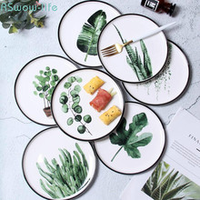 Nordic Green Leaf Creative Ceramic Plate Western Dish Steak Dish Tableware Home Kitchen Supplies kitchen nordic plate kitchen accessorie creative oven plate baking plate household ceramic plate deep flat plate tableware