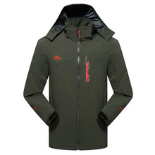 The new outdoor sports mountaineering coat for spring in big yard is men's one-layer waterproof breathable charge suit XL-6XL