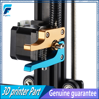 Remote Feed Extruder Full Metal Distal Extrusion Head Wire Feeding Machine Bowden Extruder for 1.75mm Anet A8/Prusa I3|remote extruder|metal extruders|1.75mm extruder -
