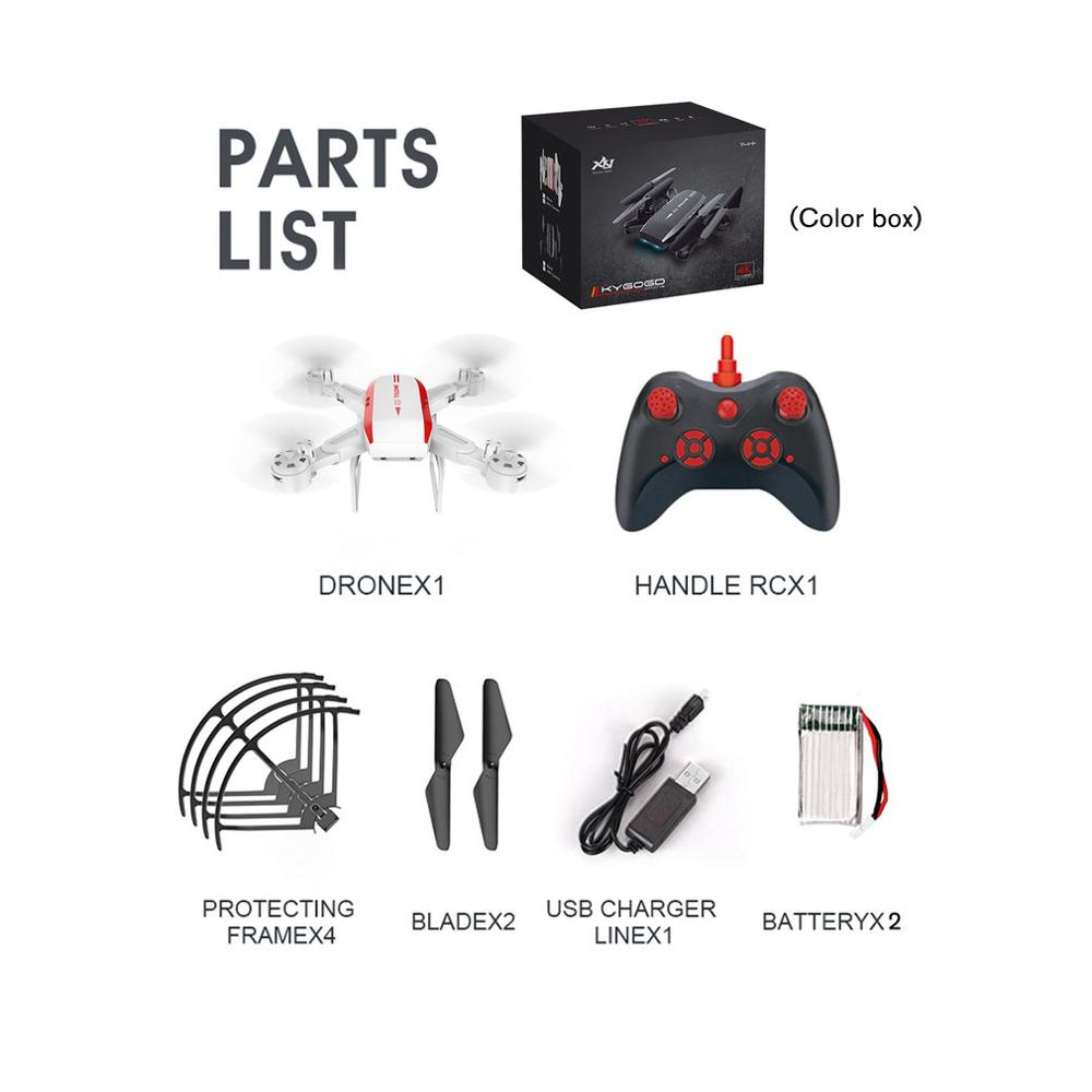cheapest S107 4K WIFI Camera Drone  HD quadcopter fpv drones rc helicopter Hight Hold quadrocopters with camera HD Follow one key return