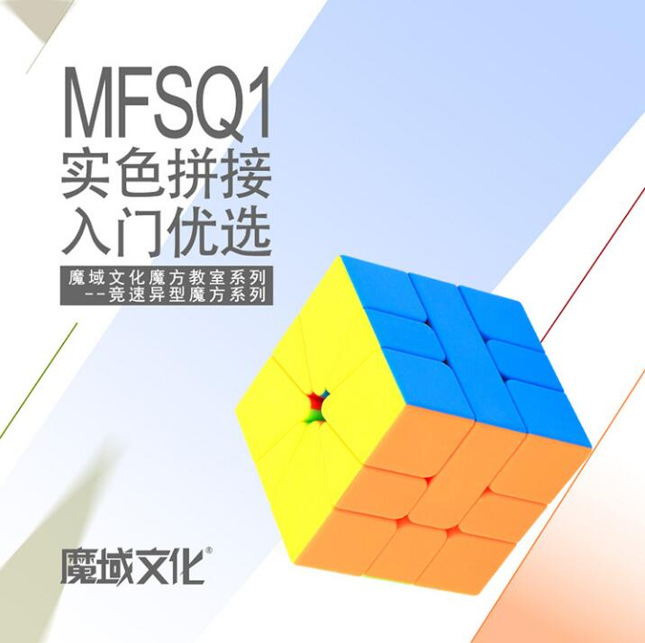 MoYu Meilong Square-1 MoFangJiaoShi SQ1 3X3X3 Speed Magic Cube Puzzle Educational Toy Kids SQ-1 Cubo Magico Game Square 1