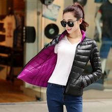 Two Side Short Down Jacket For Women 2016 Fashion White Duck Down Coat Female Winter Warm Parkas With Pockets Outwear