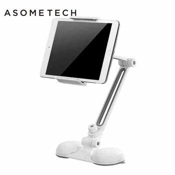 4-10 ''Универсальный Сильный Sucker Держатель Кронштейн Поддержка для Ipad 2 воздуха 1 2 мини 1 4 алюминий сплав 360 Вращение Tablet Стенд держатель для пл... >> ASOMETECH Global Store