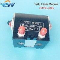 LSKCSH 50 Вт GTPC 50S лазерный диод насос лазерная маркировочная машина модуль YAG лазерный модуль оптовая продажа с фабрики известный