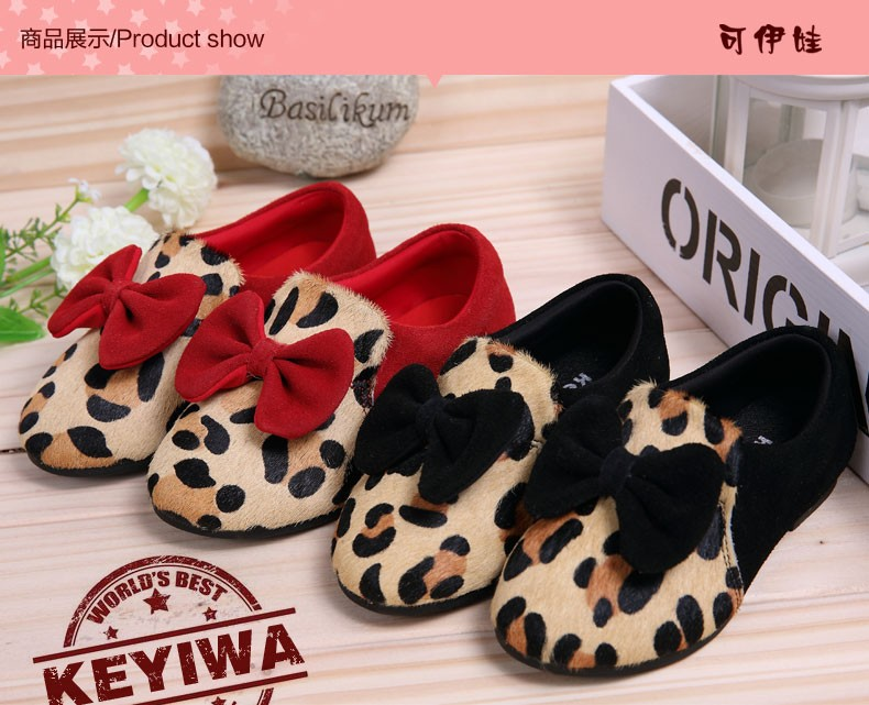 36e2ebab9302a Leopard Kids Jordan Shoes For Girls Baby Shoes Chidlren Sneakers ...