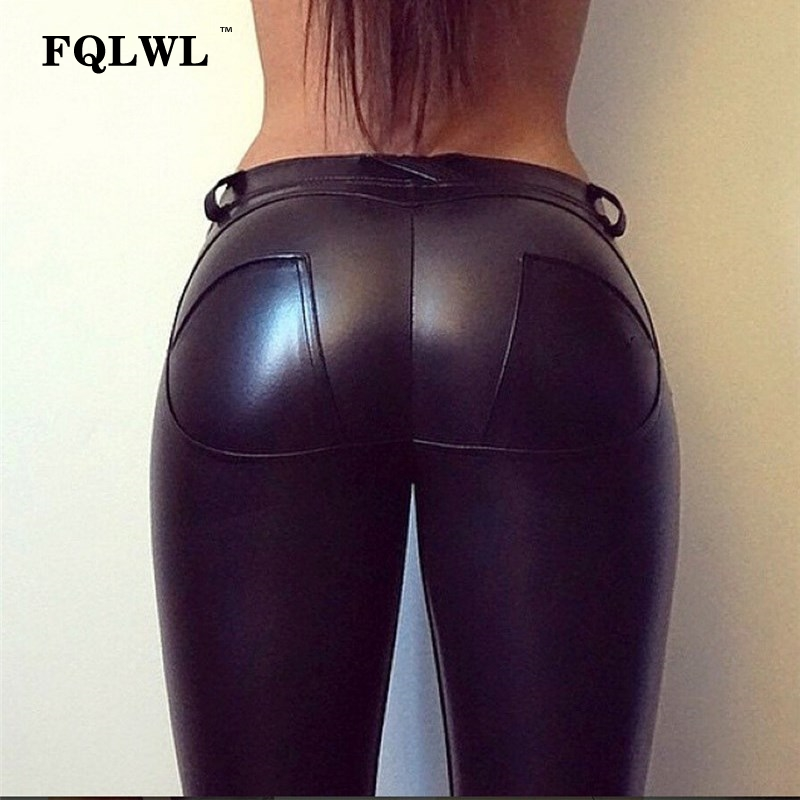 Women's Sexy Push Up Leather Pants 2