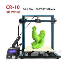 Creality CR-10 большой размер печати DIY рабочего 3D принтер 500*500*500 мм с подогревом кровать легко собрать принтер 3D ABS PLA нити