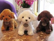 Супер мило 1 шт. 20 см мультфильм мини Пудель Тедди собака милые плюшевые куклы мягкая игрушка мальчик дети святого валентина день подарков