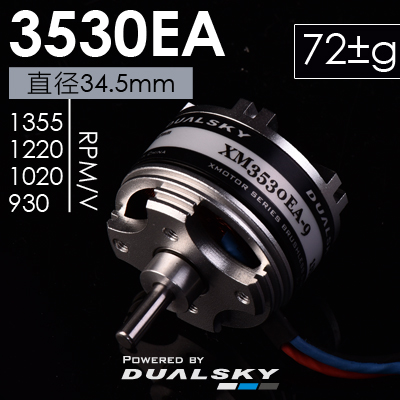Dualsky Brushless Motor XM3530EA Fixed Wing Aircraft Accessories for Model Aircraft Airplane 2216 brushless motor 950kv for fpv drone quadcopter rc airplane fixed wing multicopter f450 550 s500 aircraft accessories