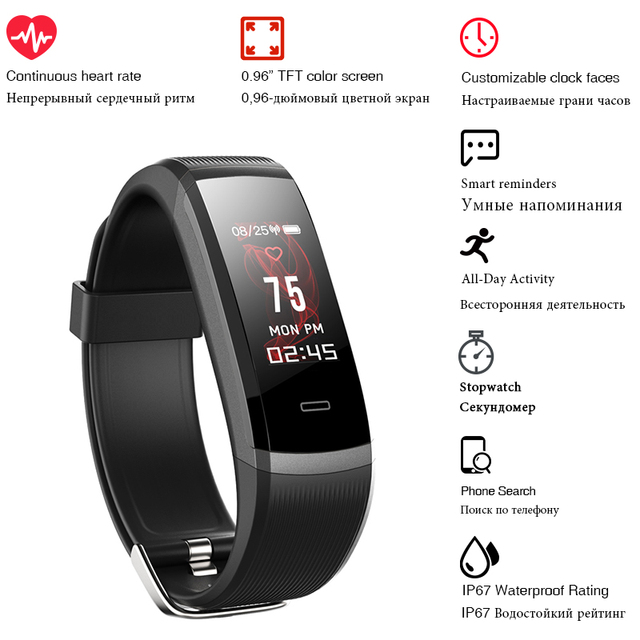 HR3 Wristband Bluetooth Bracelet women men Continuous Heart Rate Monitor Fitness Tracker Waterproof SmartBand for iPhone Huawei smartphone