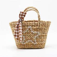 สาวหวานถุงฟางธรรมชาติ Corns Star Shell หวายกระเป๋าผู้หญิงถักผ้าพันคอไหล่กระเป๋าผ้าทอกระเป๋าถือ Boho