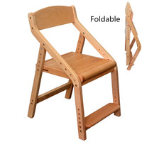 Foldable and Height Adjsutable Children's Chair Solid Wood With Oil Finish Kids Furniture Desk Computer Dining Chair For Child