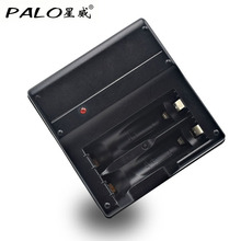 PALO 2 Slot AA AAA Rechargeable Battery Charger for Ni-MH Batteries +2*AAA 600mAh