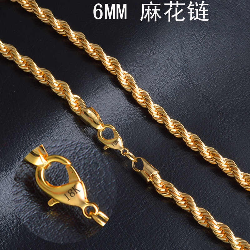 6mm 20inchs Yellow Gold Color Twisted Rope Chain Necklaces Women Choker Necklace Mens Jewelry Bijoux Collier Collares