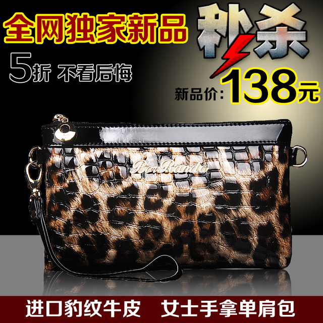 Clutch women's handbag fashion trend of the 2013 japanned leather leopard print genuine leather cross-body small bag small