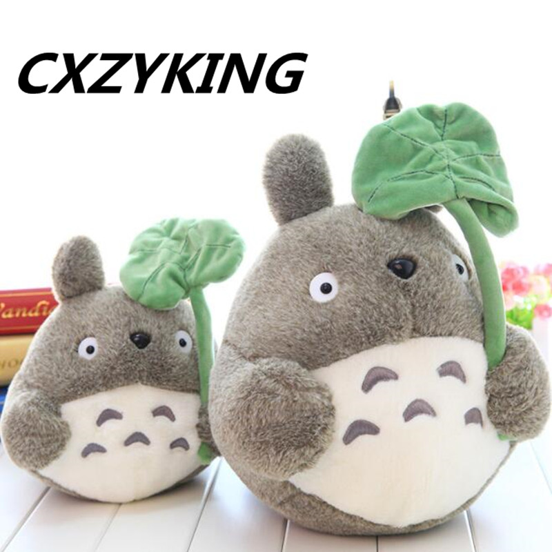 CXZYKING 20CM Cartoon Stuffed My Neighbor Totoro Plush Toys Gifts Toys For Children Soft Toy For Kids Gift Animation Doll Toy