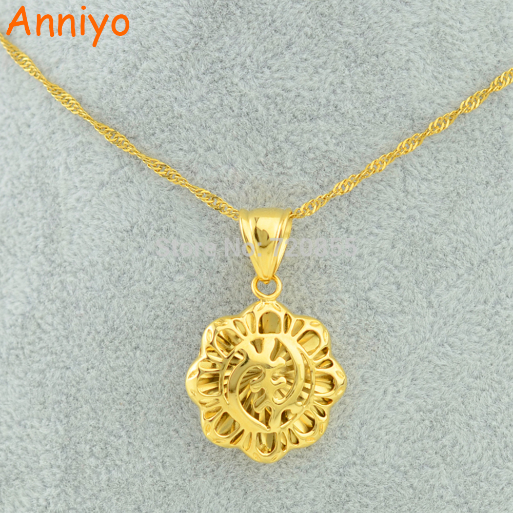 Anniyo Symbol of The Supremacy Gold Color Ghana Pendant Necklace