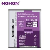 100 NOHON BM41 2100mAh High Capacity New Battery For Redmi 1 1S 2 Xiaomi 2A Mi2A