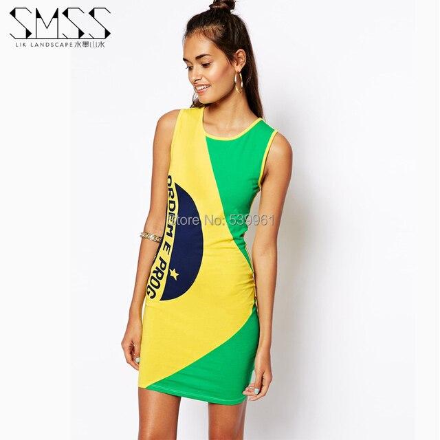Brazilian Dresses