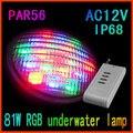 Прямая продажа с фабрики 12В светодиодный светильник для бассейна подводный свет PAR56 (27*2 5 Вт) RGB  Содержит пульт дистанционного управления Бе...